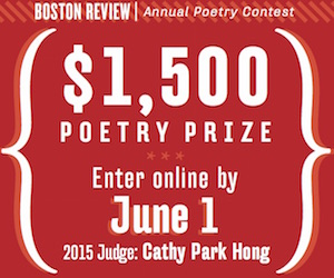 boston review poetry